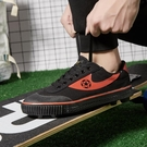 回力草地足球鞋 經典款膠底帆布透氣防滑學生球鞋軟土地訓練鞋 新年禮物