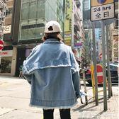 港味復古bf風牛仔外套女長袖秋裝新款韓版寬鬆毛邊上衣學生潮 「潔思米」