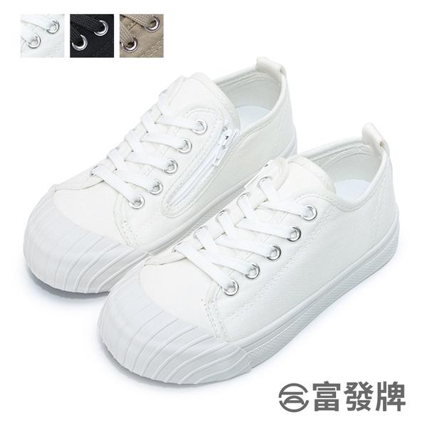 【富發牌】無印感帆布童鞋-黑/白/奶茶 33CP53