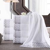 五星級酒店浴巾棉質成人加大加厚男女情侶全棉柔軟吸水台灣風