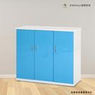 【米朵Miduo】3.2尺塑鋼三門鞋櫃 防水塑鋼鞋櫃