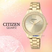 CITIZEN 星辰 手錶專賣店 EL3088-59P 石英錶 女錶 不鏽鋼錶帶錶殼 防刮礦物  防水30米