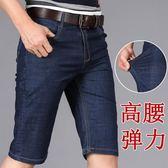 夏季薄款中年牛仔短褲男七分褲寬鬆7分短款五分中褲5分馬褲子爸爸