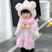 韓版保暖雙層加厚兒童冬天女童帽子圍巾手套三件套裝一體帽蝴蝶結 依凡卡時尚