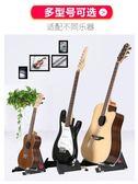 全館83折 阿諾瑪吉他架小提琴架子吉它立式地支架放尤克里里的琴架放置家用