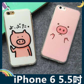 iPhone 6/6s Plus 5.5吋 粉紅豬保護套 軟殼 可愛迷你小豬 卡通彩繪壓紋 全包款 矽膠套 手機套 手機殼