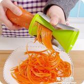 刨絲器廚房多功能切絲器創意螺旋漏斗削絲器旋轉沙漏切絲器切菜刨絲器 陽光好物