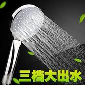花撒掛墻式衛生間淋浴花灑噴頭浴室熱水器淋雨沐浴花曬頭套裝通用