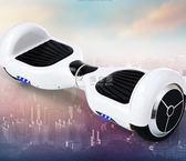 平衡車 電動平衡車兩輪雙輪兒童成人思維車漂移車扭扭車智慧自體感車 俏女孩