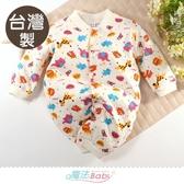 包屁衣 台灣製秋冬三層棉厚款保暖兩用兔裝 連身衣 魔法Baby