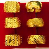 越南沙金男士24K日韓霸氣仿真假黃金戒指鍍金歐幣飾品首飾 七夕特別禮物