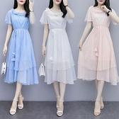 2021年夏天長款過膝時尚網紗裙收腰顯瘦氣質溫淑女雪紡仙女連身裙 童趣屋 交換禮物