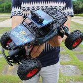 玩具車遙控車越野車四驅攀爬車成人高速賽車兒童搖控車玩具男孩遙控汽車 igo 喵小姐