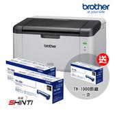 【贈原廠TN-1000一支】Brother HL-1210W 無線黑白雷射印表機 搭二支TN-1000原廠碳粉匣