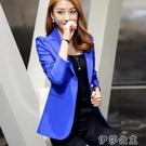 外套 彩黛妃春夏新款韓版時尚女裝修身小西裝純色百搭長袖女外套