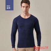 男士衛生衣 棉衛生衣單件男士內衣青年棉毛衫秋冬內穿打底薄款保暖上衣 4色