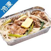 燒烤黑胡椒牛沙朗片200G/盒【愛買冷凍】