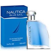 Nautica Blue Sail 藍帆男性淡香水(100ml)-送品牌沐浴精★ZZshopping購物網★