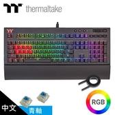 TT Premium X1 RGB Cherry MX 機械式電競鍵盤 (青軸)