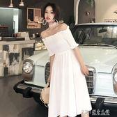 一字領洋裝 韓版復古chic溫柔風一字領純色初戀裙百搭氣質長款洋裝 探索先鋒