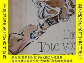 二手書博民逛書店Die罕見Tote von Beverly Hills 德文原版插圖本 精裝32開Y164736 curt G