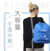 泳具 干濕分離防水游泳包浮潛裝備旅行泳具收納袋雙肩背包 傾城小鋪