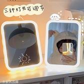 化妝鏡 少女心放映室 充電led化妝鏡子補光帶燈 宿舍桌面學生折疊梳妝鏡 米家WJ