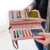 女士錢包女長款學生韓版可愛手拿包錢夾