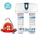 【松下淨水】3M原廠公司貨 3M DWS2500 智慧型淨水系統 (含免費標準安裝【信用卡3期0利率】