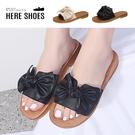 [Here Shoes]零碼39 2.5cm軟Q牛津鞋底拖鞋 皮革立體造型蝴蝶結 圓頭平底涼拖鞋-AN802