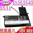 Lenovo S530,S540,S531 電池(原廠)-聯想 S530,S540,45N1164,45N1165,45N1166,45N1167,4ICP7/64/84