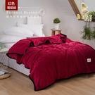 【BEST寢飾】素色法蘭絨雪貂毯-紅色 150x200cm 毛毯 毯子 尾牙贈品 禮品