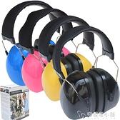 隔音耳罩睡眠睡覺工業學習用靜音耳機專業射擊防噪降噪音 母親節禮物