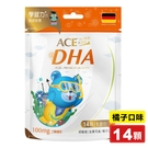 ACE SUPER KIDS DHA營養Q軟糖 14顆/包 (橘子口味 全素可食) 專品藥局【2015595】