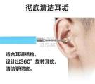 螺旋掏耳器旋轉式掏耳朵神器掏耳勺挖耳勺成人耳爬不銹鋼 【快速出貨】