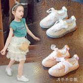 女童運動鞋兒童網面透氣休閒單網鞋女孩幼兒園小白鞋 千千女鞋