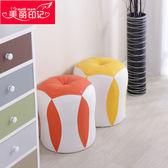 創意小凳子矮凳換鞋凳小圓凳化妝凳兒童皮凳茶幾凳WY【夏日清涼好康購】