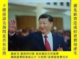 二手書博民逛書店山西畫報(2017 11)上旬罕見新聞時政 十九大勝利召開Y8891