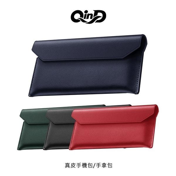 QinD SAMSUNG Z Fold 2 訂製款 真皮手機包/手拿包