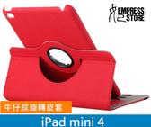 【妃航】iPad mini 4 360度 旋轉 平板 牛仔紋 插卡 保護套 皮套 保護殼 多色可選