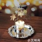 旋轉燭臺套裝走馬燈浪漫燭光晚餐道具香薰蠟燭托盤擺件送女生禮物 小艾新品