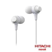 Hitachi Maxell 日立耳道式耳機 MXH-C110-WH 白色