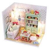 小房子模型屋迷你別墅手工制作小屋子組裝小玩具公主創意模型  ys1469『寶貝兒童裝』