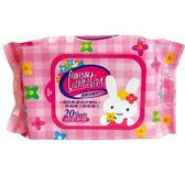 康乃馨寶寶潔膚濕巾超厚20片【康是美】