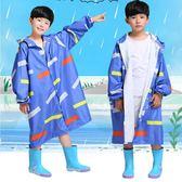 兒童雨衣拉鏈款防水大童雨衣男小學生加長帶大書包位厚戶外女小孩【 新店開張八五折促銷】
