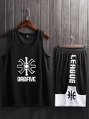 球衣籃球服男 女套裝學生籃球衣兒童球服背心比賽訓練服隊服定制