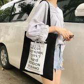 帆布袋 手提包 帆布包 手提袋 環保購物袋--單肩/拉鏈【SPA134】 BOBI  08/24