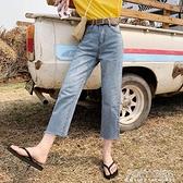夏季2021新款牛仔褲女直筒寬鬆九分闊腿小個子八分褲子女顯瘦百搭 喜迎新春