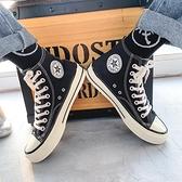 1970S高幫潮流名仕匡威情侶男鞋子帆布滑板鞋休閒男韓版百搭潮鞋 向日葵生活館