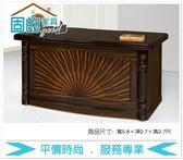 《固的家具GOOD》80-5-AB 黑檀色6尺太陽花辦公桌【雙北市含搬運組裝】